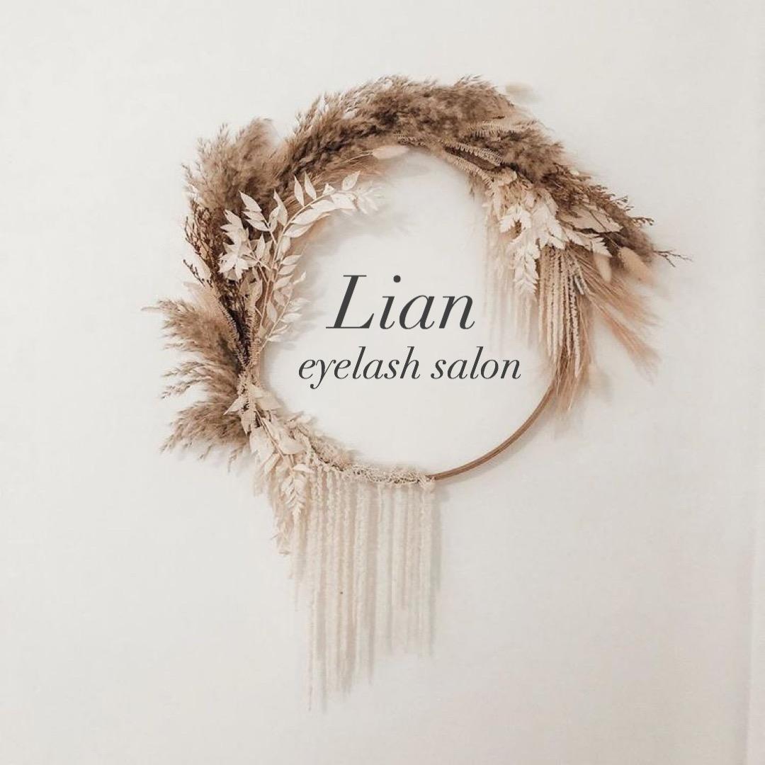 Lian(リアン)‗岡崎‗マツエク